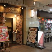 洋食喫茶 犇屋 -