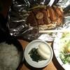 花まる亭 - 料理写真: