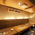 和おん - 【テーブル席】最大24名様まで
