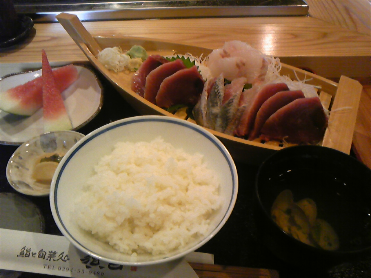 鮨と旬菜処 須田