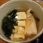 鮮味食彩 宇佐川水産 - 汁物