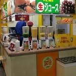 阪神梅田駅ジューススタンド - 年季が入ってそうな看板