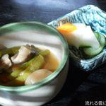 48223596 - 小鉢とおしんこ(小)