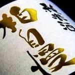 Dining Cafe AZITO -