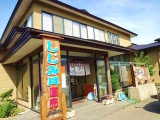 元祖しじみラーメン 和歌山 本店