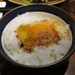 燻製バル けむパー - 玉子かけご飯