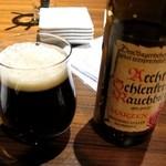 燻製バル けむパー - 燻製ビール