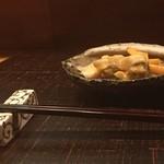 小料理 一心 - お通し 青柳の炙り
