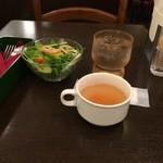 しゃぽーるーじゅ - スープとサラダもやる気なし