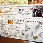 三陸ワイン食堂 LE ALE -