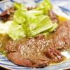 くじらのお宿 一乃谷 - 料理写真:くじらステーキ定食