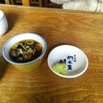 椚木屋 - ネーム入り薬味皿