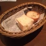48234266 - 自家製パン