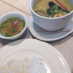 ロケット キッチン - グリーンカレーとランチスープ、ライス