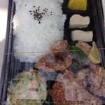 コットンテール - 料理写真:ミックス弁当@680円