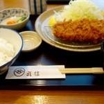 48237561 - ランチ・ヒレカツ膳(120g/1400円)