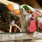 ebisuesukurasshiko - 本日の厳選食材