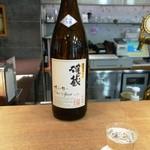 はせがわ酒店  - 確蔵 特別純米酒 Our Spirit(僕らの想い) 90ml 432円