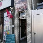 saredoかふぇ - 入口