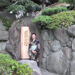 僧伽小野 一秀庵 - イベントのお食事編@福岡県糸島市志摩の僧伽小野(さんがおの)。