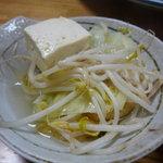 相撲茶屋 両國 - ☆もやしもたっぷりで豆腐も熱々でふぅーふぅー☆