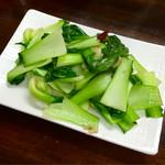 立ち飲み日昇 - 今日の青菜炒め、チンゲンサイ