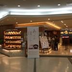 48241362 - 第2ターミナルのN's(2016/03)