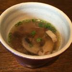 cafe & bar MÉLI-MÉLO - ランチセットのスープは、キノコやベーコンの具材にブイヨン仕立ての優しい味わい
