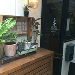 cafe & bar MÉLI-MÉLO - ビルの奥まったお店の入り口は非常に分かりづらい( ´ ▽ ` )ノ