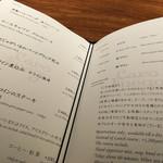 赤坂グリル -