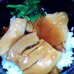 48243777 - ミニ丼(豚角煮丼)