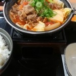 吉野家 - トマト牛鍋定食 630円 たまご60円