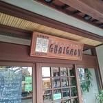 Gubigabu - お店の外観
