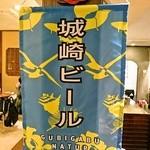 Gubigabu - 店内