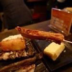 魚串さくらさく - 生姜入りさつま揚げ