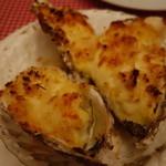 アージェント - 殻牡蠣のグラティネ