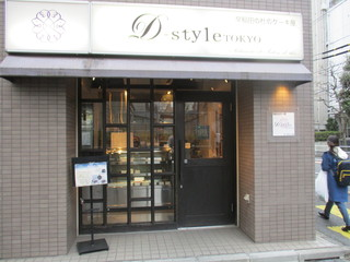 D-style TOKYO