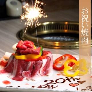 ◆誕生日・記念日はお任せ下さい!◆肉ケーキでお祝い致します♪
