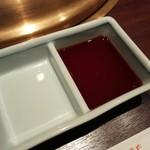 能登牛焼肉 味道苑 - タレ