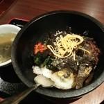 能登牛焼肉 味道苑 - 石焼ビビンバ