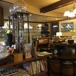 青山コーヒー舎 -