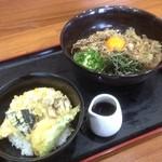 うどん満月 - ぶっかけ+丼セット^^