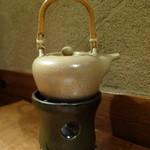 茶香房 長竹 -