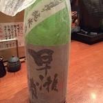 48263322 - 早瀬浦  新酒槽搾り 純米酒