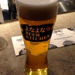 48263750 - Limited Brewの僕ビール、君ビールReg780円
