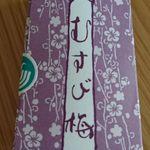 つる瀬 湯島本店 - むすび梅パッケージ