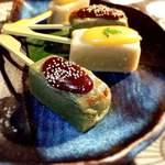 祇園村田 生麩の田楽味噌焼き