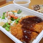 ビストロ ジョワ - 料理写真:「海鮮五目ちらし寿司と豚ロースカツの八丁味噌ソースの二味丼」