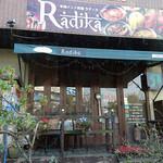 RADIKA - 本格インド料理RADIKA(ラディカ)
