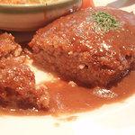 キッチンビッキー - ハンバーグ